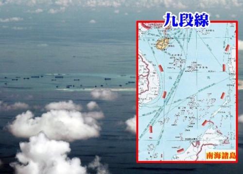 常設仲裁法院就南海仲裁案公布結果,裁定中國主張的「九段線」(小圖)主權申訴沒有歷史及法律的基礎。 圖片來源:東網