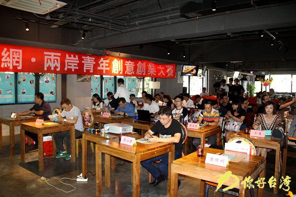 台灣與中國的青年創業風,氛圍大不同。 圖片來源:你好台灣