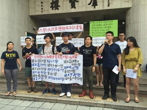 多所大學院校學生會代表組成「大學法改革陣線」,訴求「大學法」修法。 圖片來源:聯合新聞網