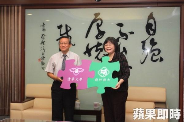 清華大學與新竹教育大學自11月1日合併,是高等教育的重大新聞。 圖片來源:蘋果日報