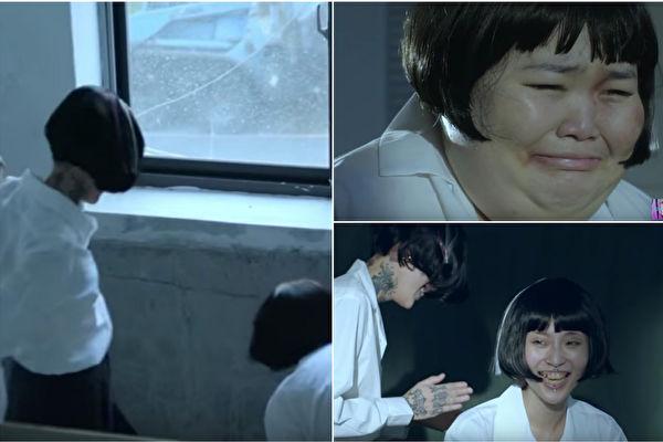 蔡依林的新歌MV觸及校園霸凌議題。 圖片來源:大紀元