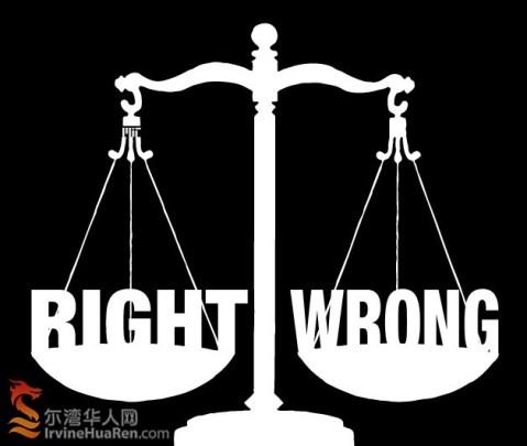 圖片來源:爾灣華人網