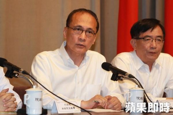 林全舉行記者會說明經濟部長下台對大停電負責。 圖片來源:蘋果日報
