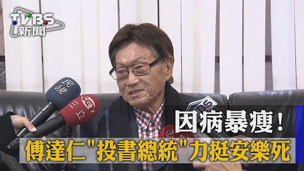 傅達仁力挺安樂死。 圖片來源:東森新聞
