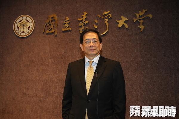 台大新任校長管中閔。 圖片來源:蘋果日報