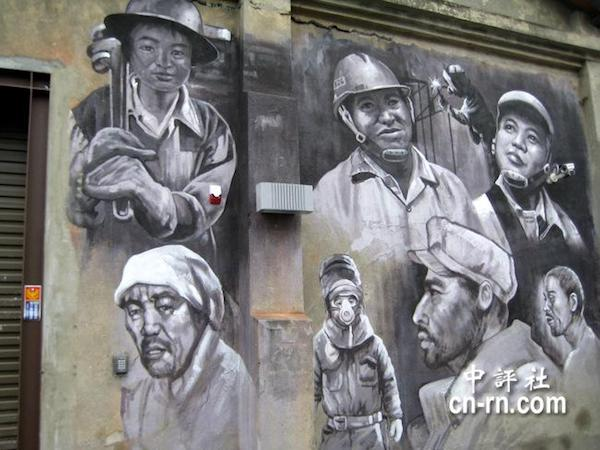 安居樂業是台灣人共同的期盼。 圖片來源:中評社