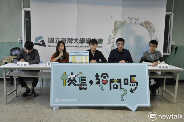 管中閔也是由台大學生會提出的校長人選之一。 圖片來源:新頭殼