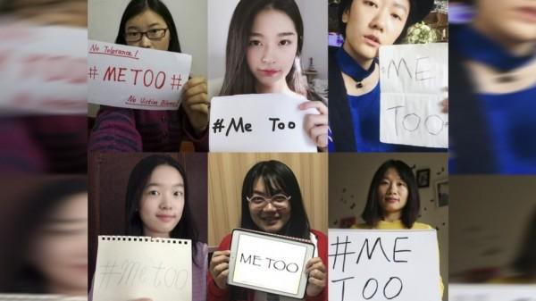舉報性侵與性騷擾的MeToo運動近來席捲各國。 圖片來源:自由時報