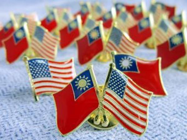 台灣關係法(Taiwan-Relations-Act)界定美國對台灣的立場。 圖片來源:guidetotaipei.com