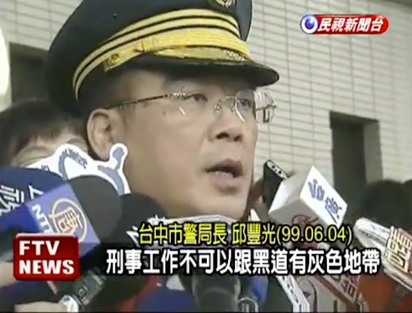 翁奇楠命案,當年台中市警局長朱豐光。 圖片來源:民視新聞