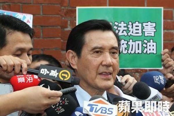 馬英九二審被判有罪。 圖片來源:蘋果日報