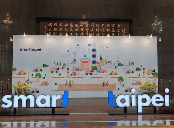 台北進步的速度不如中國城市? 圖片來源:原住民新聞網