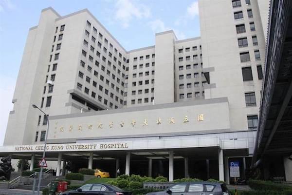 成大繼台大與中國醫大之後,洗腎中心出包。 圖片來源:中時電子報