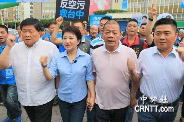 盧秀燕登記參選台中市長但爭議不斷。 圖片來源:中評社