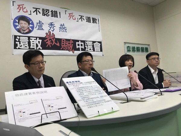 台中市長參選人盧秀燕對於公投連署書有誤,死不認錯。 圖片來源:聯合新聞網