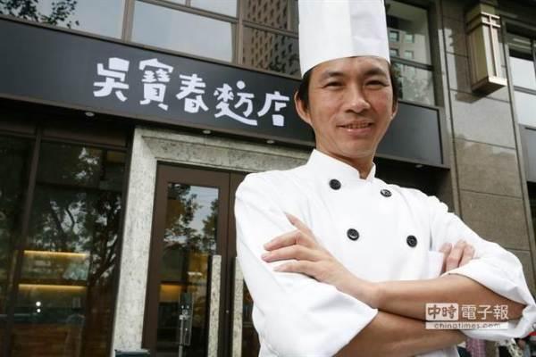 吳寶春為了上海展店發聲明認同九二共識。 圖片來源:中時電子報