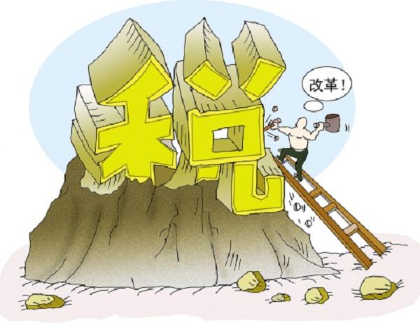 稅制再不改革,已然影響台灣經濟。 圖片來源:中評網