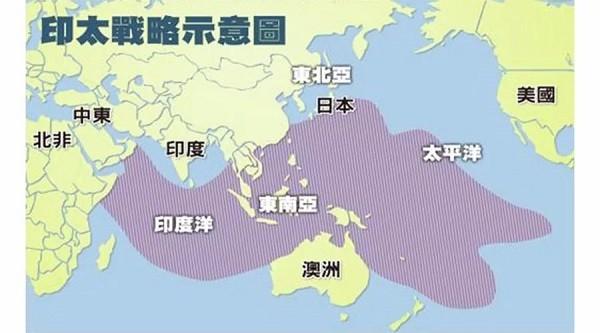 印太戰略示意圖。 圖片來源:縱覽中國