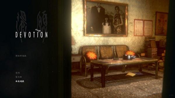 「還願」遊戲的劇情,是一齣迷信造成的人倫悲劇。 圖片來源:《還願》畫面