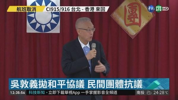 吳敦義若選上總統將與中國洽簽和平協議。 圖片來源:華視