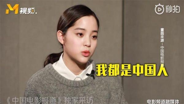 歐陽娜娜發表聲明自己是中國人。 圖片來源:雅虎奇摩新聞