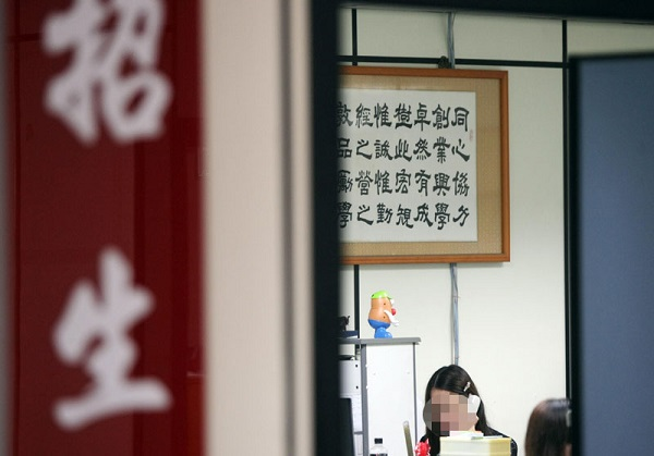私立大學招生越來越困難。  圖片來源:聯合報