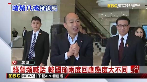 韓國瑜到中國賣水果。 圖片來源:東森新聞