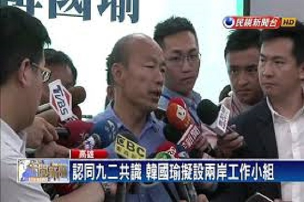 韓國瑜打算設立兩岸工作小組。 圖片來源:PCHome新聞