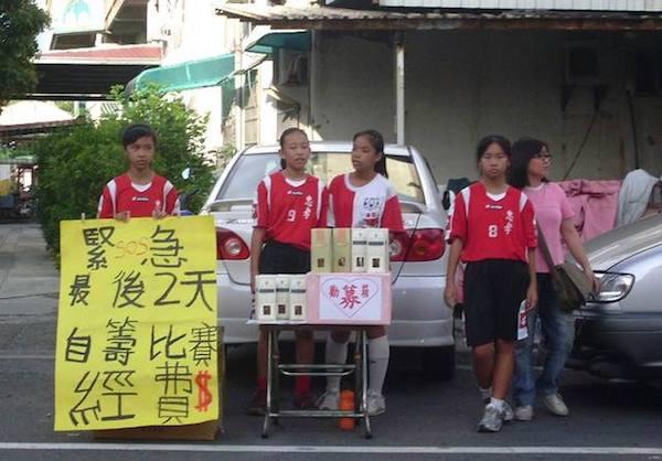 學生出國比賽常募款籌經費,教育意義何在? 圖片來源:蘋果日報