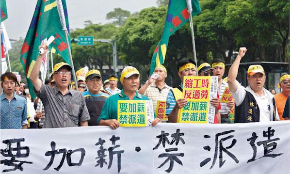 派遣勞工權益也將入勞基法。 圖片來源:Hami書城