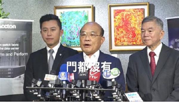 蘇貞昌霸氣回應邵子平被撤銷國籍事件。 圖片來源:三立新聞