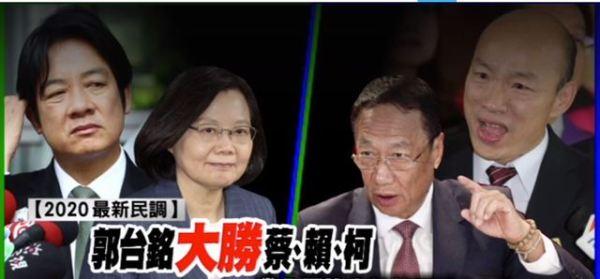 郭台銘出來選總統,民進黨挫著等。 圖片來源:蘋果日報