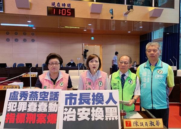 台中市長盧秀燕是六都滿意度最差。 圖片來源:民眾網