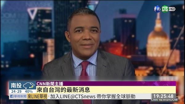 外媒競相報導台灣通過同婚合法化。 圖片來源:華視