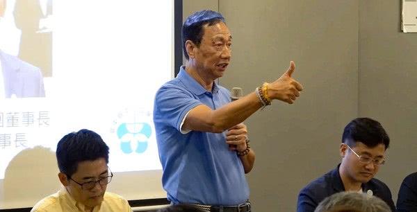 郭台銘批評韓國瑜只會說高雄發大財。 圖片來源:新浪網