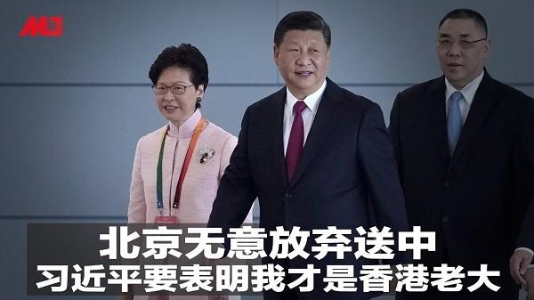 香港反送中運動是對習近平的考驗。 圖片來源:明鏡新聞