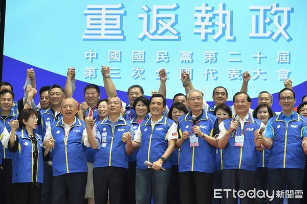 國民黨全代會沒出席的反而更有出息? 圖片來源:ETToday