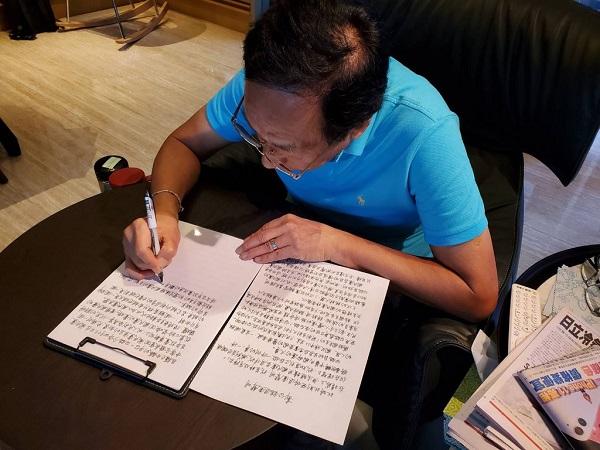 郭台銘發表聲明宣布退出國民黨。 圖片來源:郭台銘辦公室
