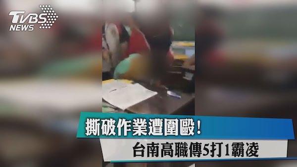 台南發生高職聽障生被霸凌事件。 圖片來源:TVBS
