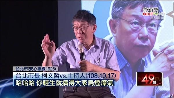 柯文哲的自焚說引起爭議。 圖片來源:壹電視