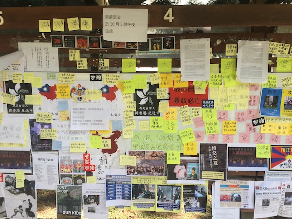清華大學的連儂牆。 圖片來源:作者提供