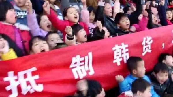 反韓反共是民進黨立委勝選特效藥。 圖片來源:sohcradio