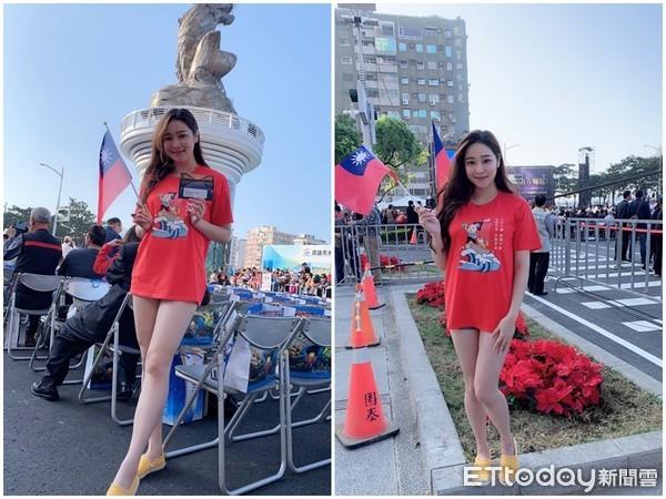 韓國瑜說男人靠下半身,女人靠上半身。 圖片來源:東森新聞