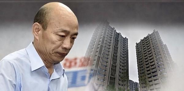 韓國瑜豪宅案引發關注。 圖片來源:鯨魚網站