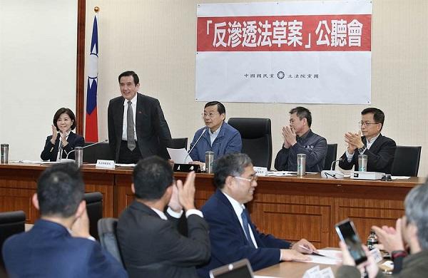 國民黨開「反滲透法草案」公聽會。 圖片來源:中時電子報