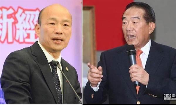 宋楚瑜評韓國瑜:譁眾取寵愛騙才會贏。 圖片來源:中國時報