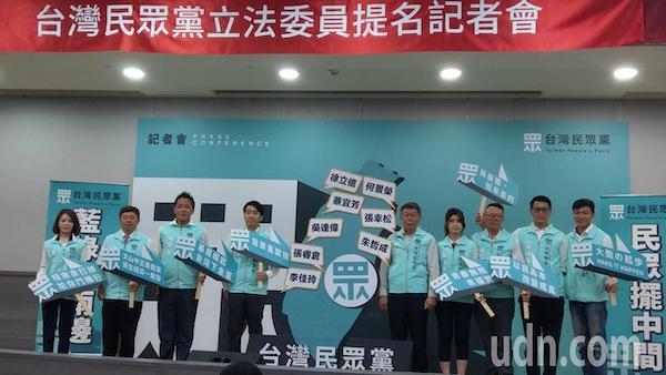柯文哲的台灣民眾黨有比藍綠好? 圖片來源:UDN