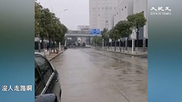 武漢肺炎病毒擴散,武漢等十多個城市宣布封城。 圖片來源:大紀元