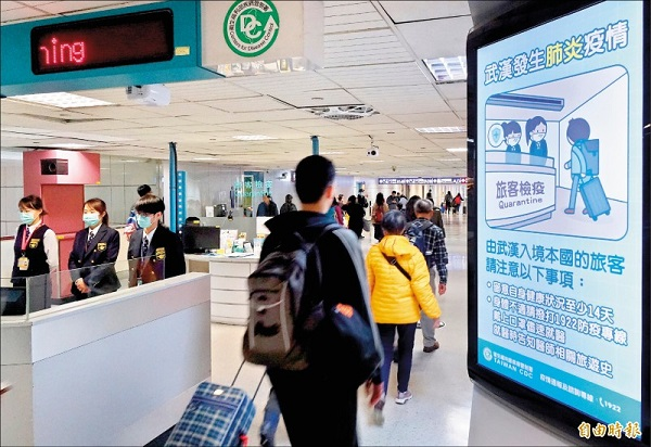 武漢肺炎病毒疫情已經影響台灣。 圖片來源:自由時報