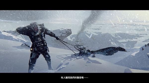 來到冬日之家。 圖片來源:作者提供